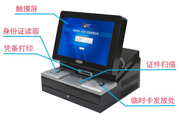 钱林访客管理系统一体机图片