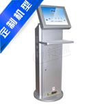 室内验证机(YZ601)
