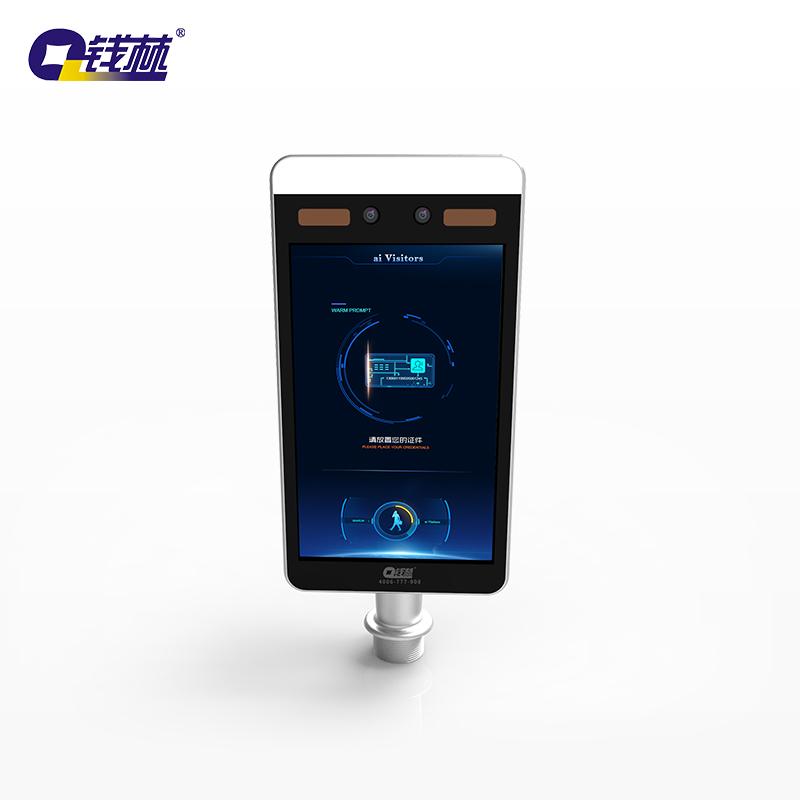 人脸识别系统QL-FK T8B,人脸考勤门禁系统,人脸识别终端