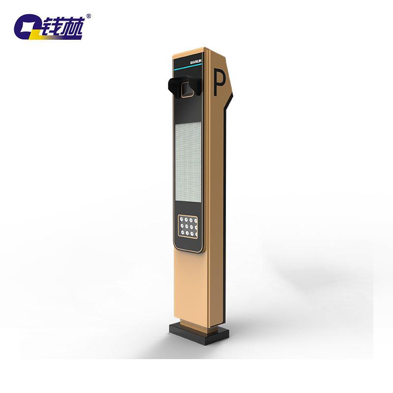 车牌识别机(QL-TDZ 640)