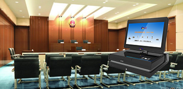法院访客管理系统解决方案