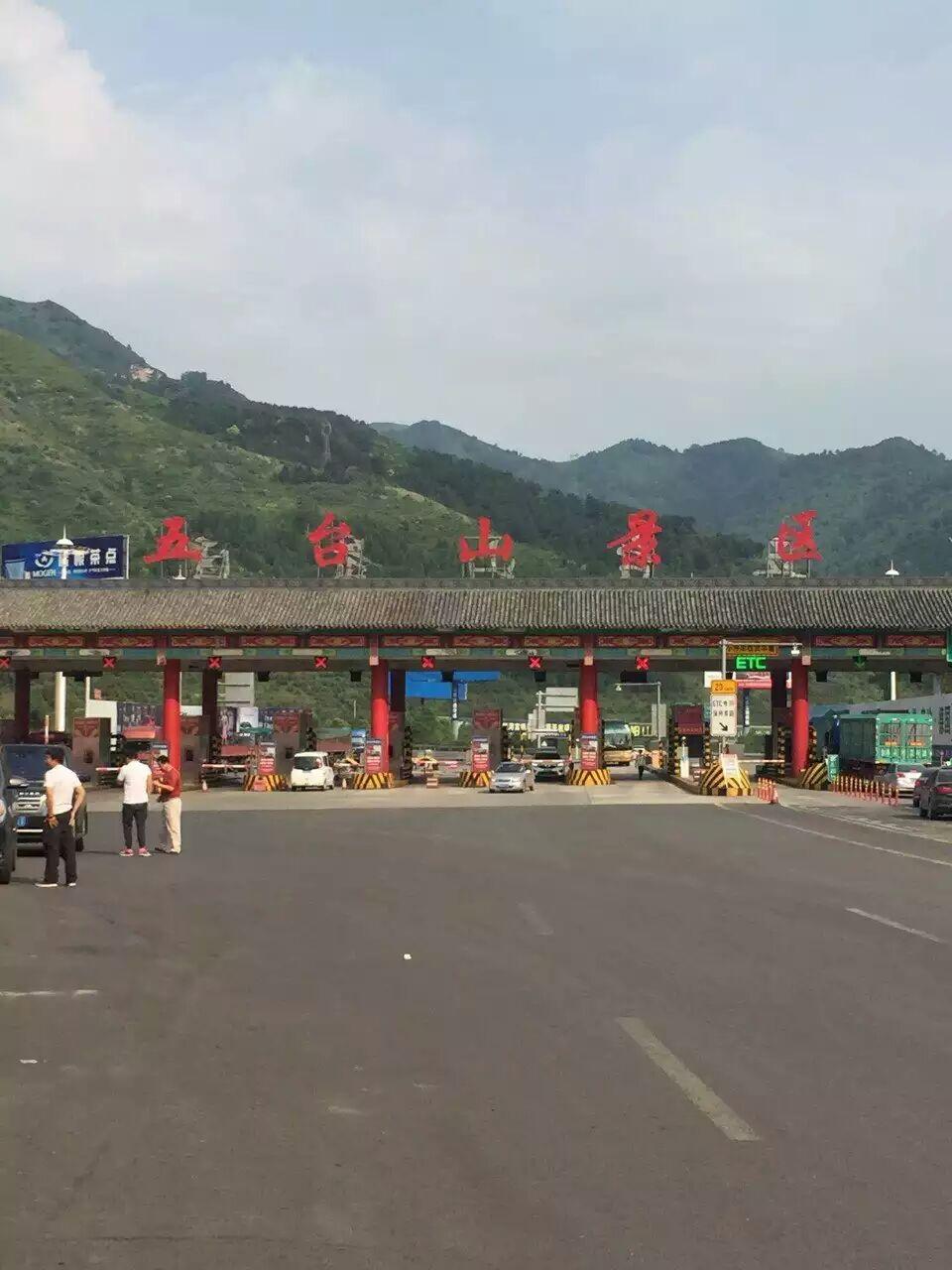 台山风景区现身