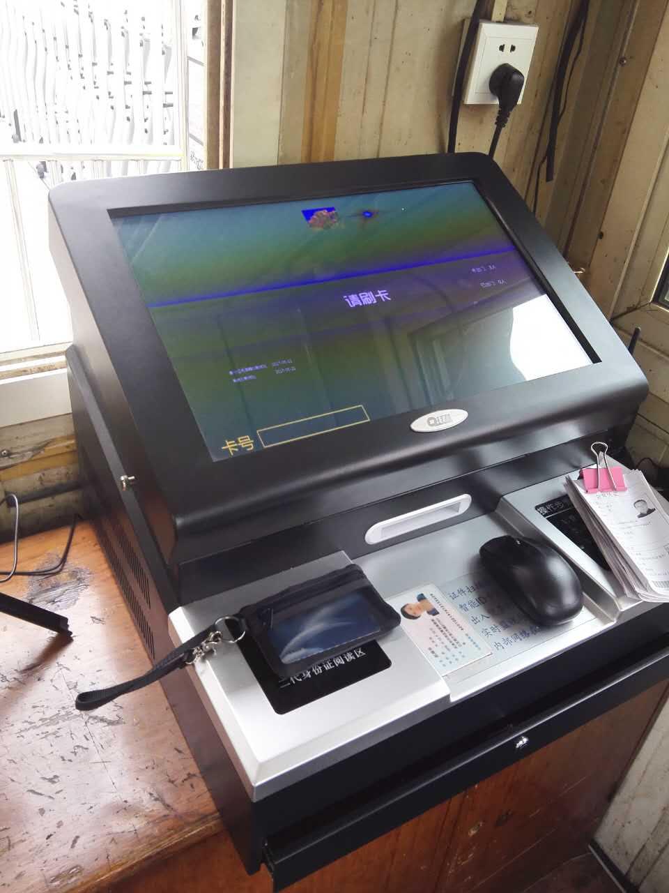 钱林访客登记管理系统