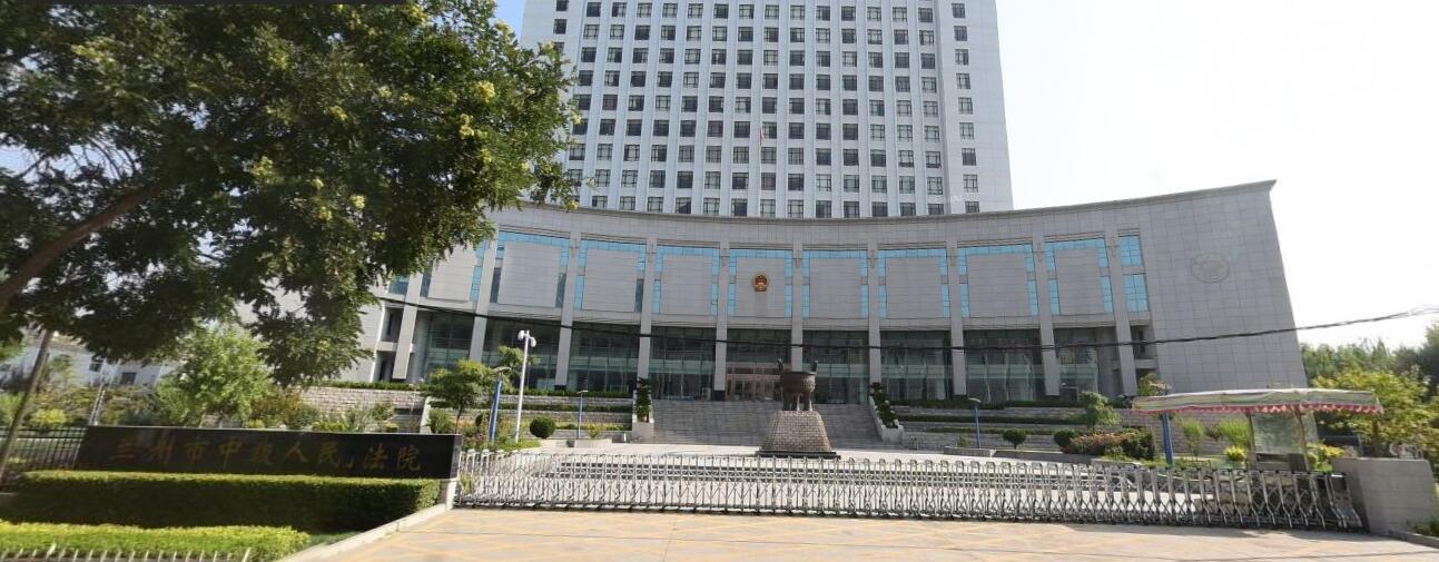 甘肃兰州中级人民法院安装钱林身份证登记系统