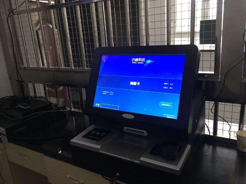 钱林访客系统