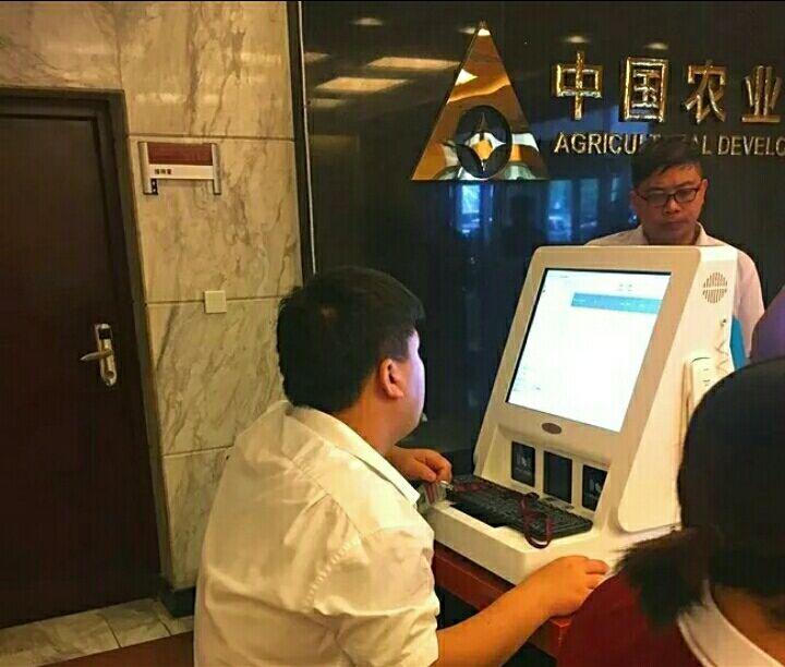 用于银行的钱林智能访客系统