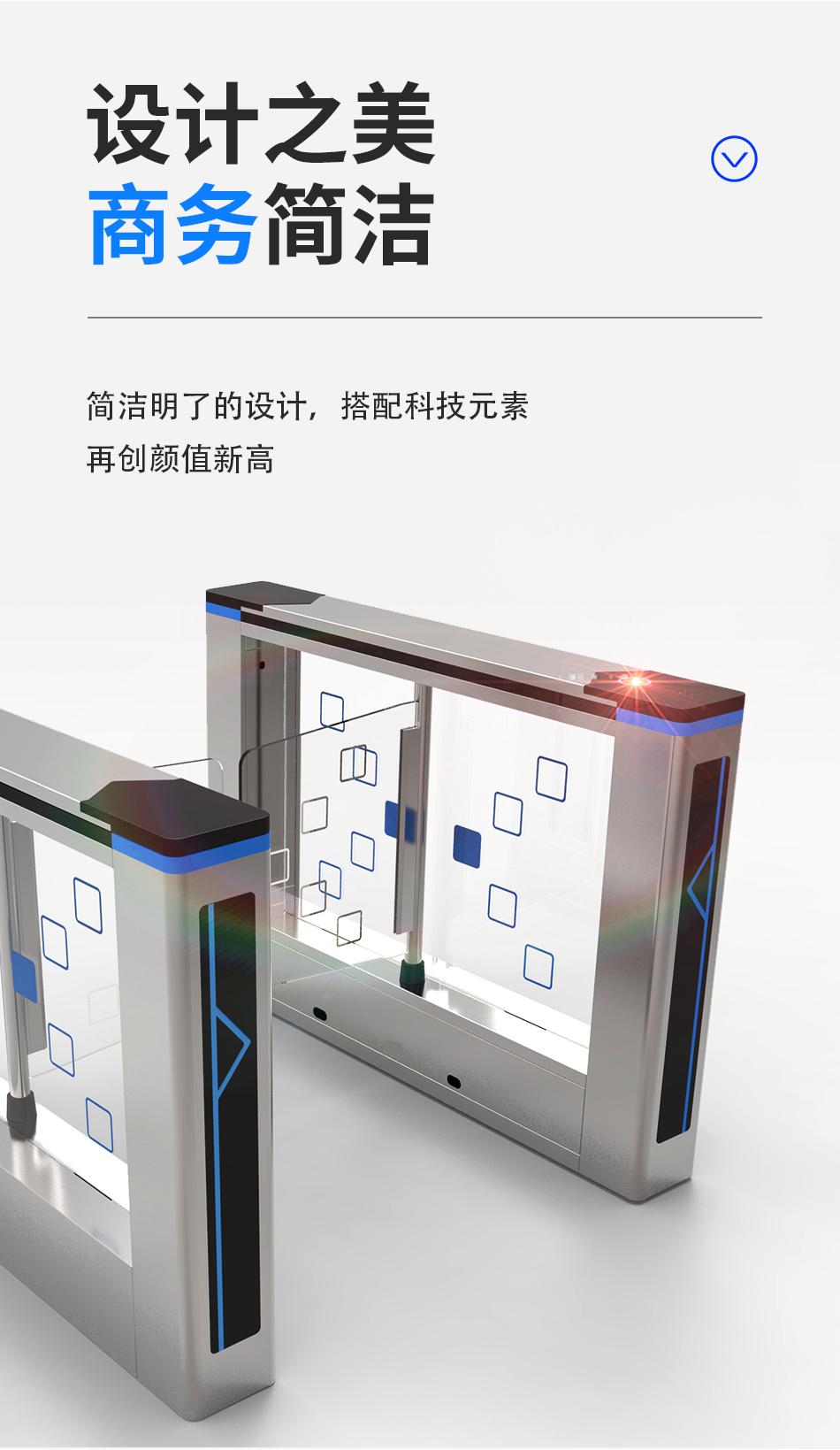 门禁通道闸,门禁闸机,通道闸设计之美商务简洁