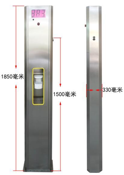 测温门柱消毒机产品尺寸