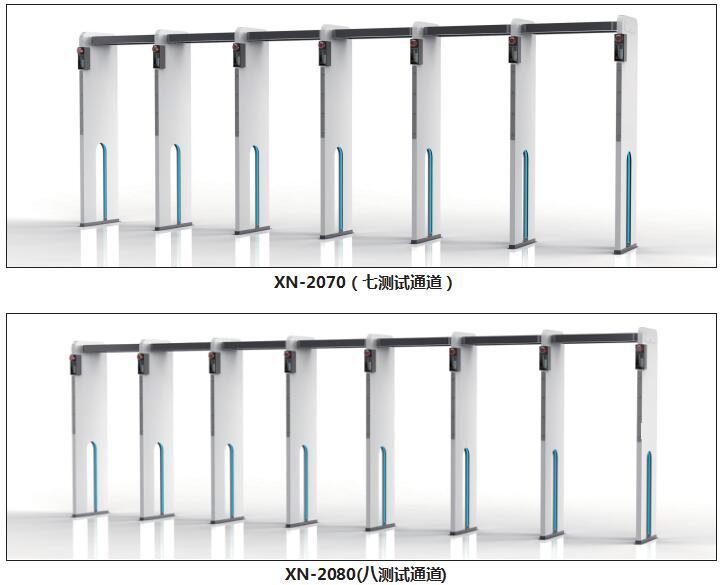 XN-2070(七测试通道)和XN-2080(八测试通道)