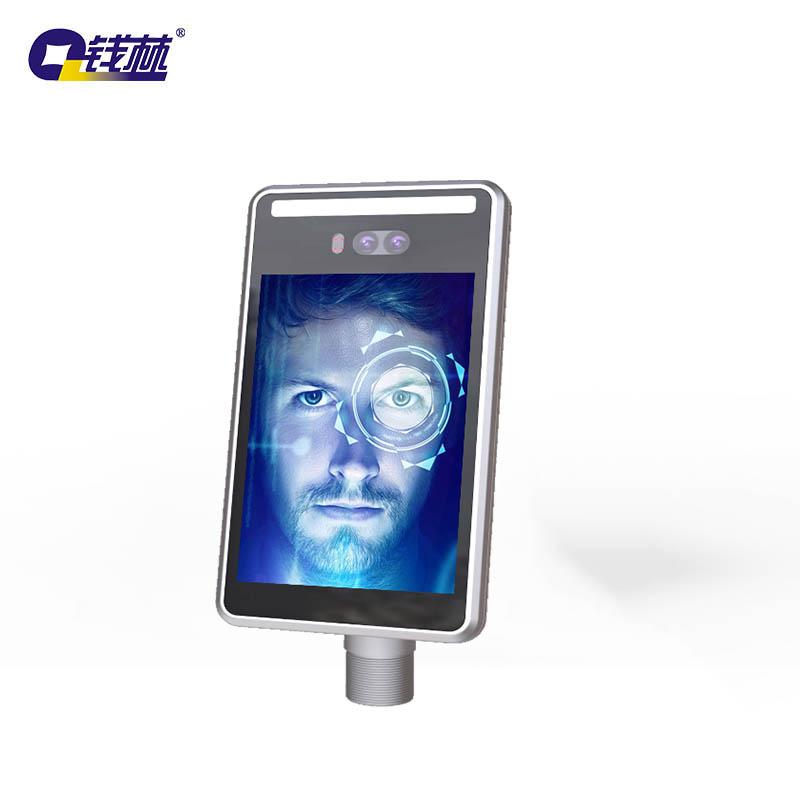 人脸智能识别机(T8L)