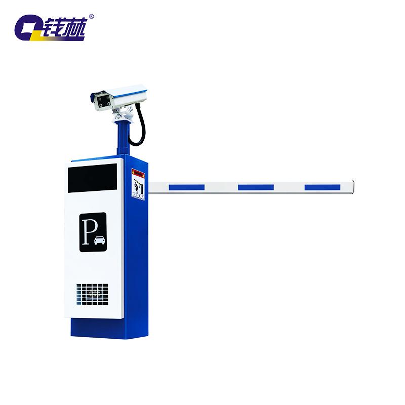 车牌识别闸机(QL-DZ P100)