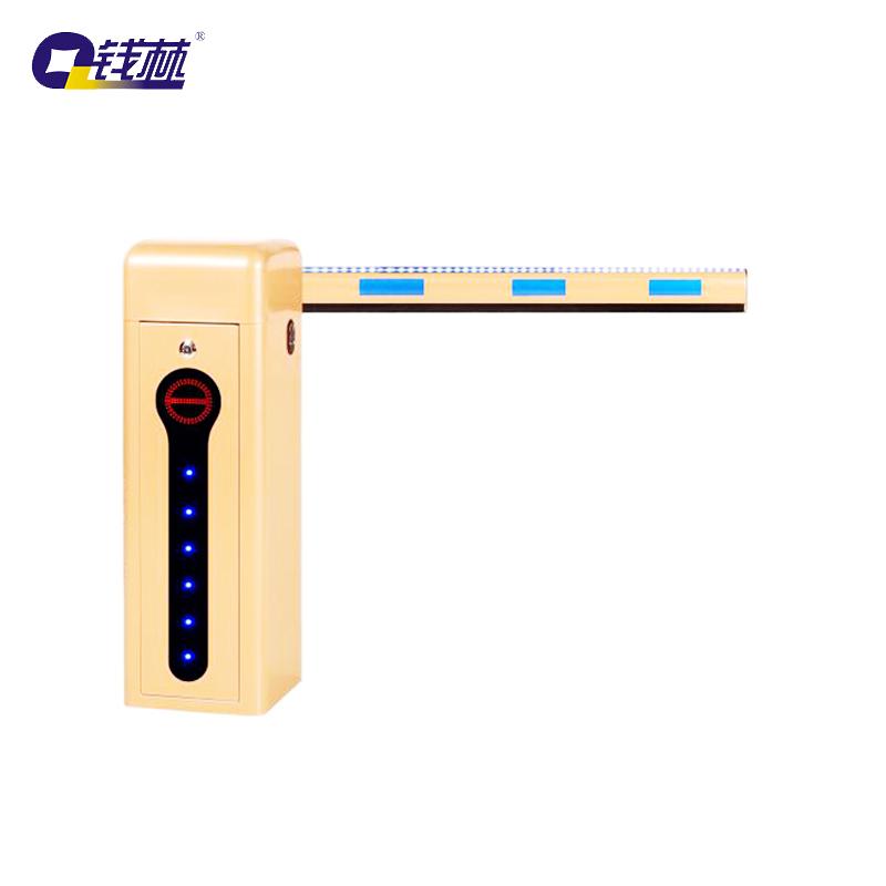 智能车牌识别道闸(QL-DZ P102)